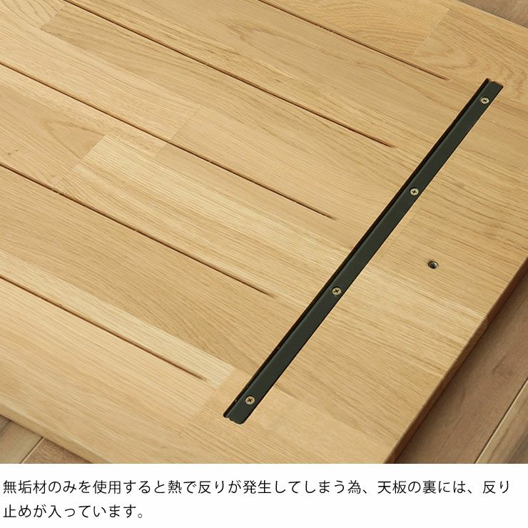 こたつテーブル 長方形110cm幅 オーク材_詳細10