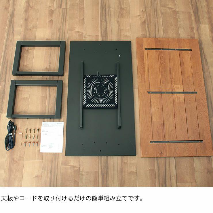 こたつテーブル 長方形110cm幅 オーク材_詳細12