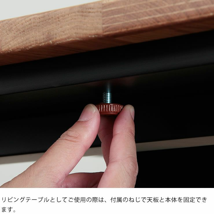 こたつテーブル 長方形110cm幅 オーク材_詳細13
