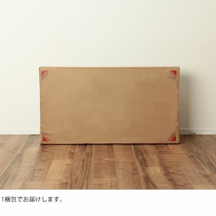 こたつテーブル 長方形110cm幅 オーク材_詳細15