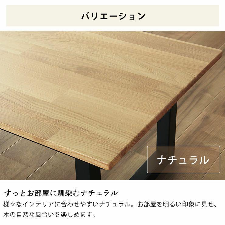 こたつテーブル 長方形110cm幅 オーク材_詳細16