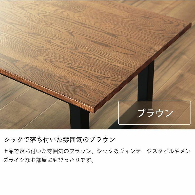 こたつテーブル 長方形110cm幅 オーク材_詳細17