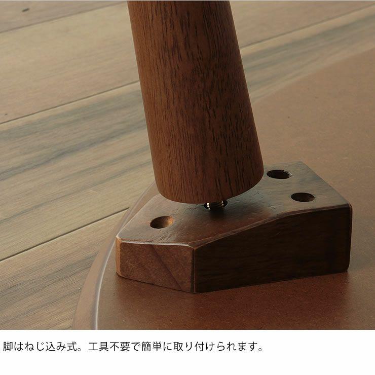 こたつテーブル 楕円形105cm丸 アカシア材_詳細11