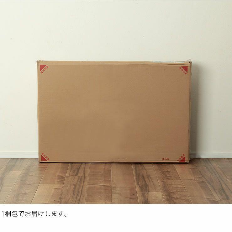 こたつテーブル 楕円形105cm丸 アカシア材_詳細15