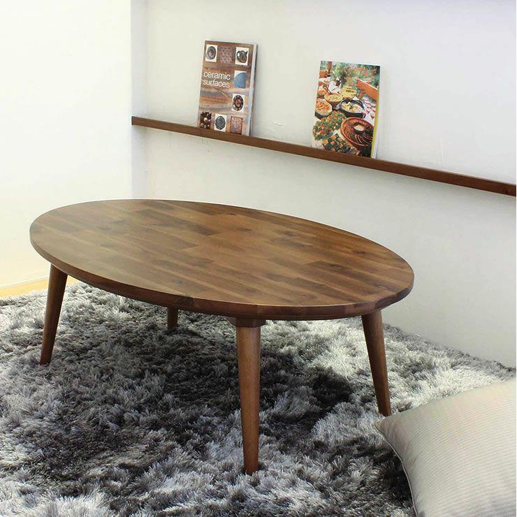 こたつテーブル 楕円形105cm丸 アカシア材_詳細18