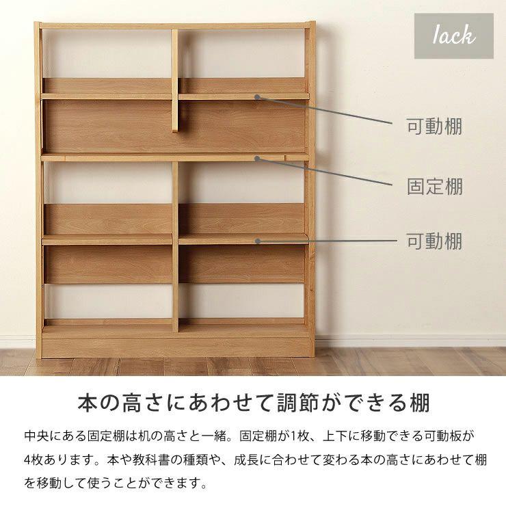 大人も子供も使いやすいシンプルでスリムな収納ラック_詳細06