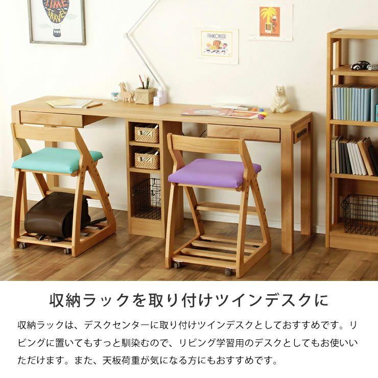 お部屋に合わせてサイズが選べるシンプルでスリムな学習机セット(幅150~180×奥行40×高73cm)_詳細14