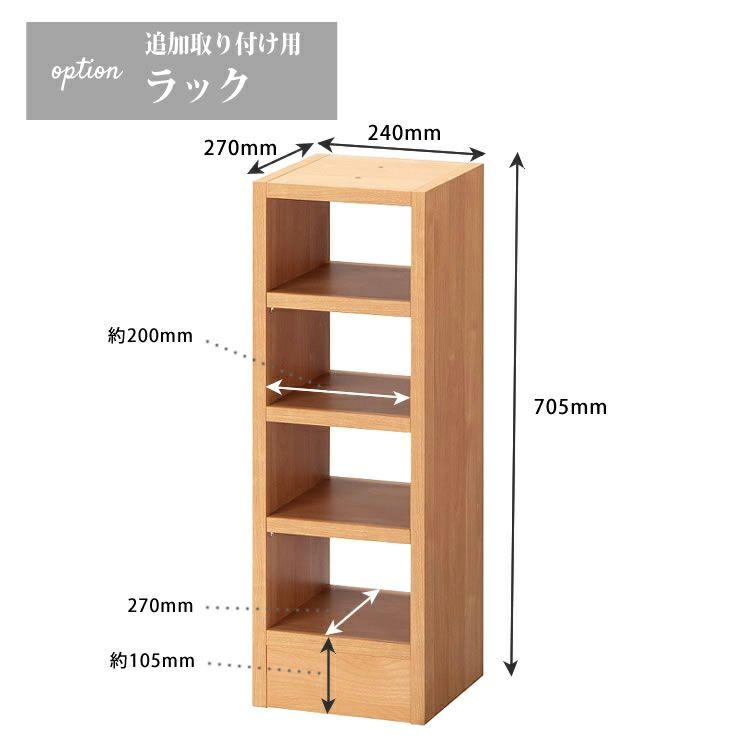 お部屋に合わせてサイズが選べるシンプルでスリムな学習机セット(幅150~180×奥行40×高73cm)_詳細18