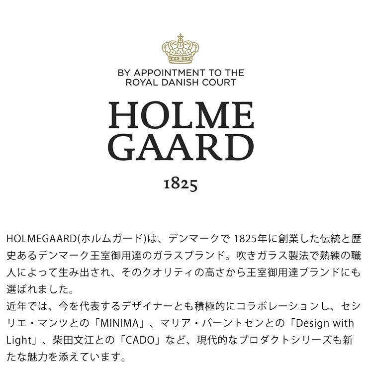 HOLMEGAARD(ホルムガード)スタブグラス210ml(4個セット)_詳細06