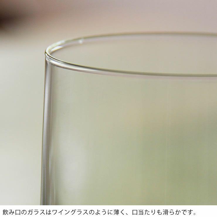 HOLMEGAARD(ホルムガード)スタブグラス210ml(4個セット)_詳細12