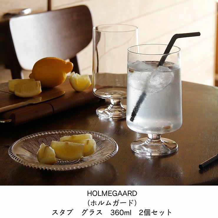 HOLMEGAARD(ホルムガード)スタブグラス360ml(2個セット)_詳細04