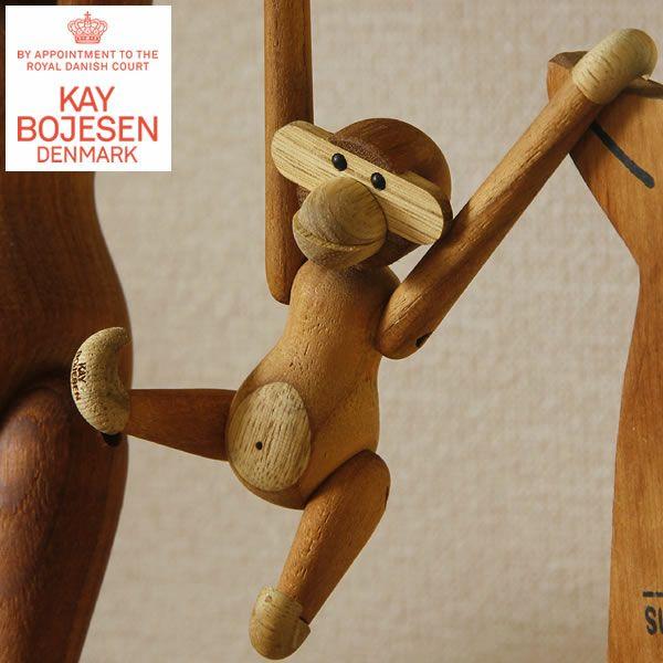 KAY BOJESEN DENMARK(カイ・ボイスン・デンマーク)木製アニマルモンキーミニ_詳細01