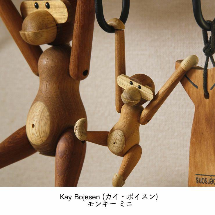 KAY BOJESEN DENMARK(カイ・ボイスン・デンマーク)木製アニマルモンキーミニ_詳細06