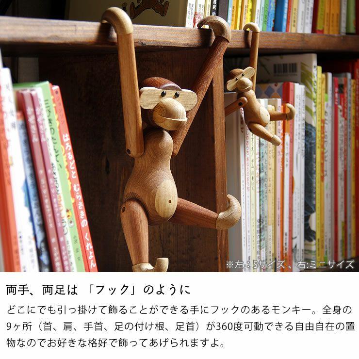 KAY BOJESEN DENMARK(カイ・ボイスン・デンマーク)木製アニマルモンキーミニ_詳細09