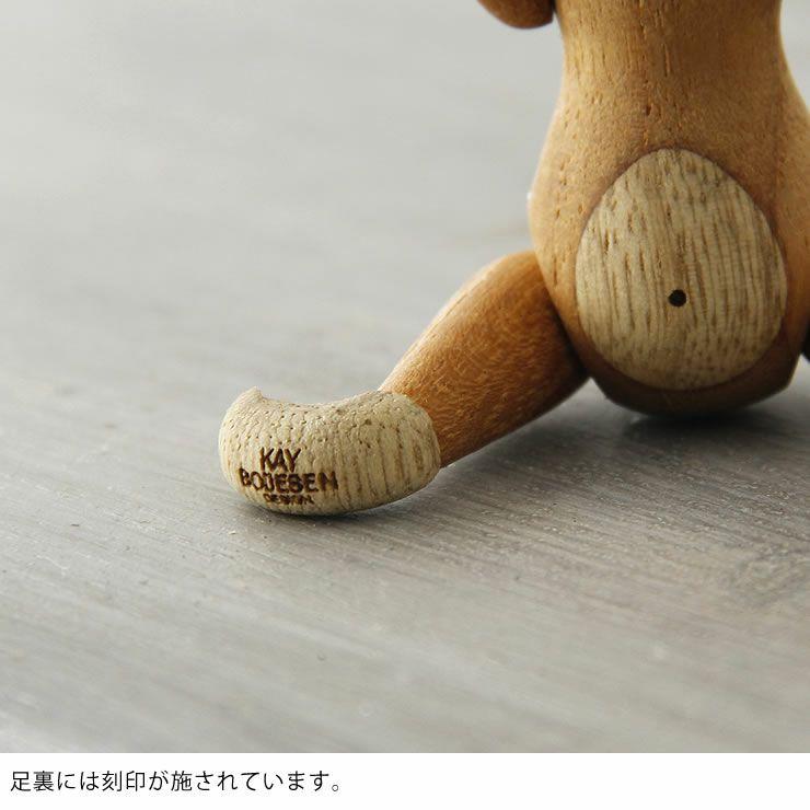 KAY BOJESEN DENMARK(カイ・ボイスン・デンマーク)木製アニマルモンキーミニ_詳細11