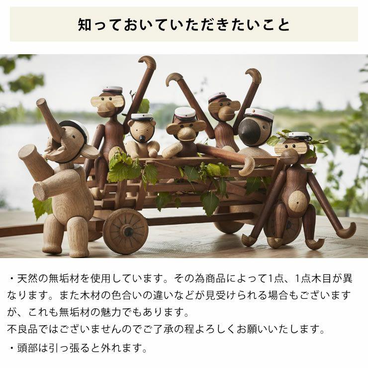 KAY BOJESEN DENMARK(カイ・ボイスン・デンマーク)木製アニマルモンキーミニ_詳細14