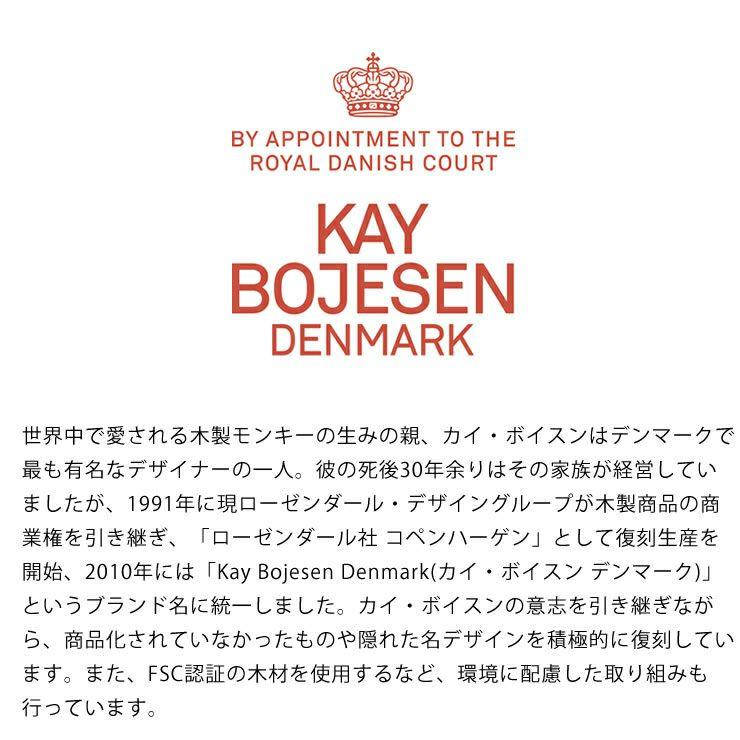 KAY BOJESEN DENMARK(カイ・ボイスン・デンマーク)ブランケット_詳細06