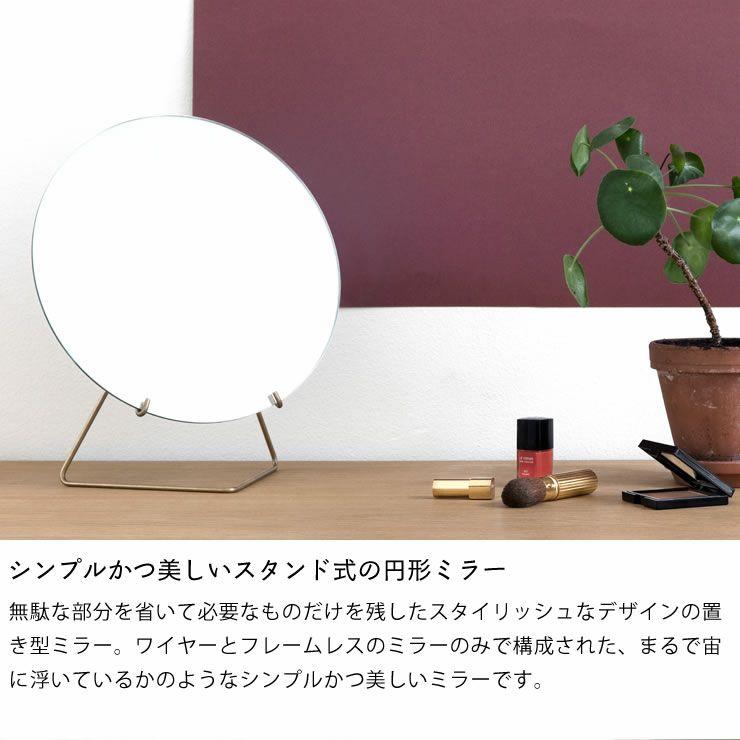MOEBE(ムーベ)スタンディングミラー20cm_詳細07