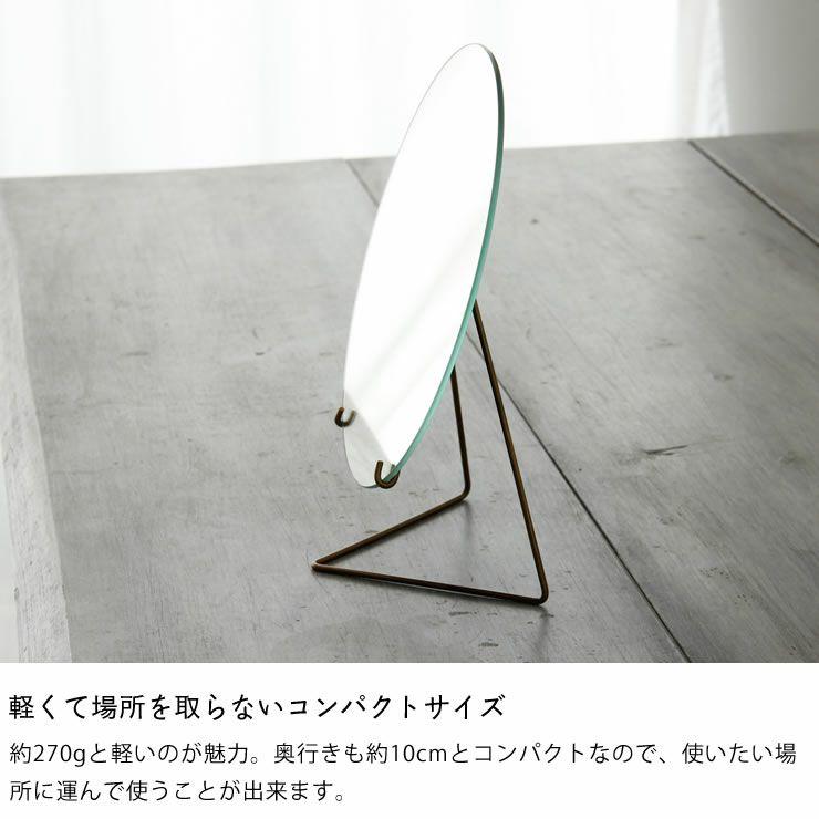 MOEBE(ムーベ)スタンディングミラー20cm_詳細08