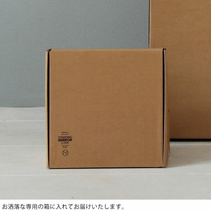 MOEBE(ムーベ)スタンディングミラー20cm_詳細11
