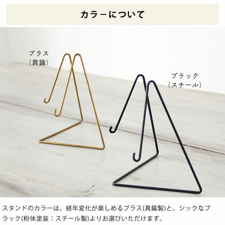 MOEBE(ムーベ)スタンディングミラー20cm_詳細12