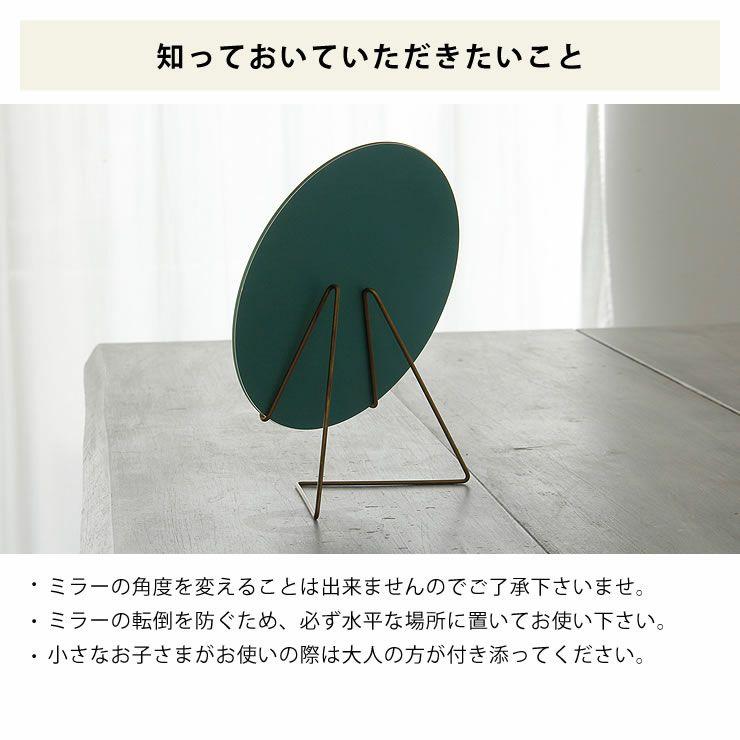 MOEBE(ムーベ)スタンディングミラー20cm_詳細14