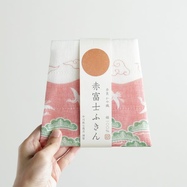 中川政七商店富士山ふきん_詳細02