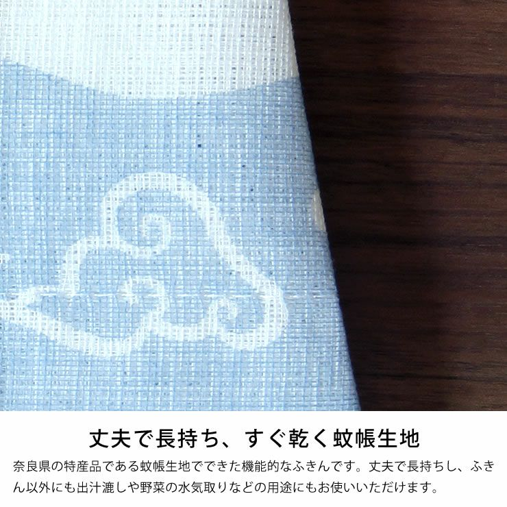 中川政七商店富士山ふきん_詳細05
