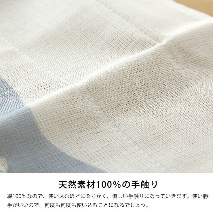 中川政七商店富士山ふきん_詳細06