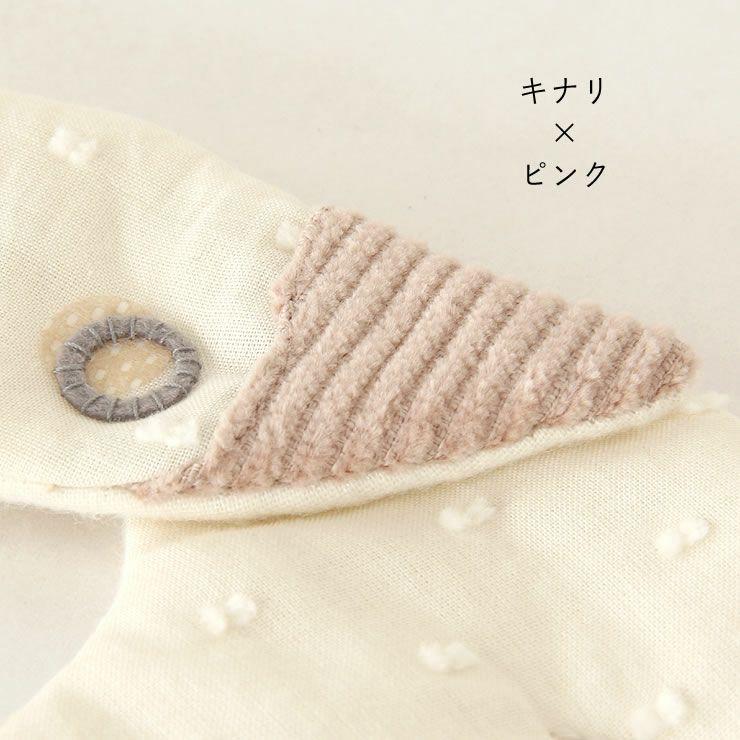 kubomi(くぼみ)あひるのスタイBOX付(1枚)_詳細15