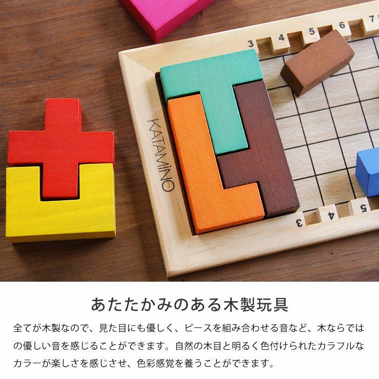 Gigamic(ギガミック) KATAMINO カタミノ (3Dパズル問題集付)_詳細06