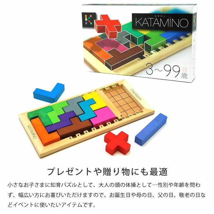 Gigamic(ギガミック) KATAMINO カタミノ (3Dパズル問題集付)_詳細09