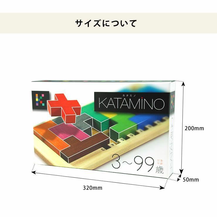 Gigamic(ギガミック) KATAMINO カタミノ (3Dパズル問題集付)_詳細11
