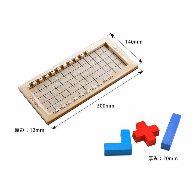 Gigamic(ギガミック) KATAMINO カタミノ (3Dパズル問題集付)_詳細12