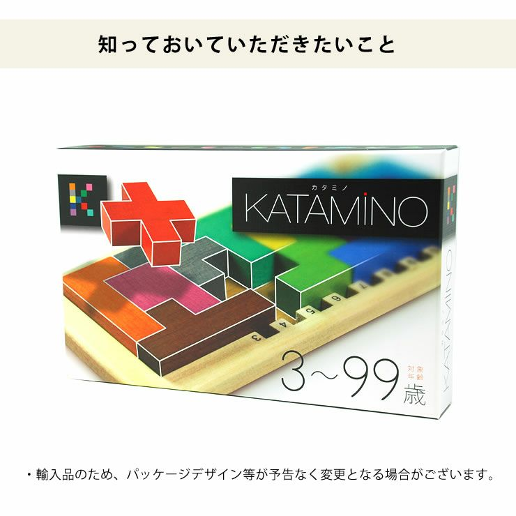 Gigamic(ギガミック) KATAMINO カタミノ (3Dパズル問題集付)_詳細13