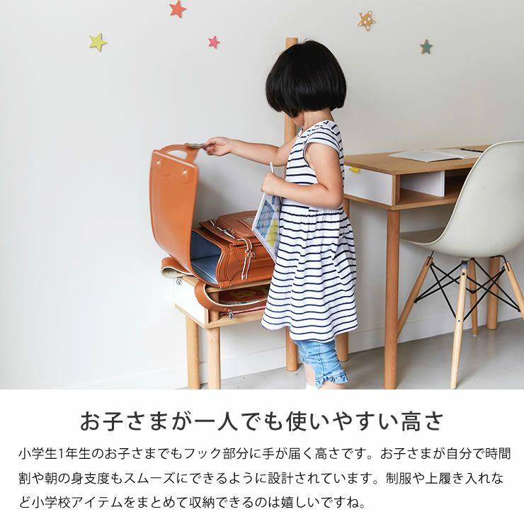 ideaco (イデアコ) PLYWOOD Series コドモハンガー_詳細07