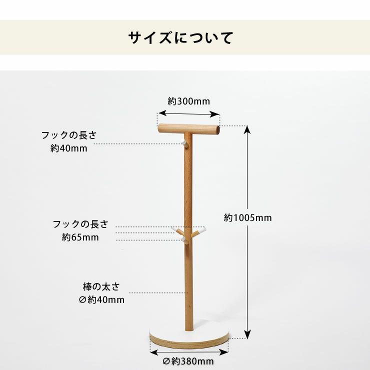 ideaco (イデアコ) PLYWOOD Series コドモハンガー_詳細11