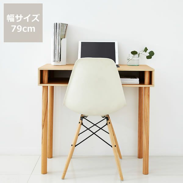 ideaco (イデアコ) コンパクトでスリムなデスクPLYWOOD Series パレット PCH_詳細01