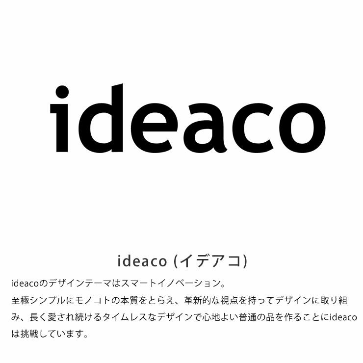 ideaco (イデアコ) コンパクトでスリムなデスクPLYWOOD Series パレット PCH_詳細05