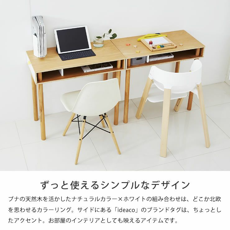 ideaco (イデアコ) コンパクトでスリムなデスクPLYWOOD Series パレット PCH_詳細08