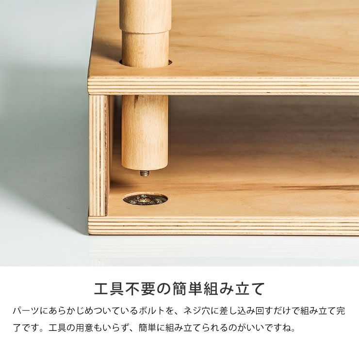 ideaco (イデアコ) コンパクトでスリムなデスクPLYWOOD Series パレット PCH_詳細09