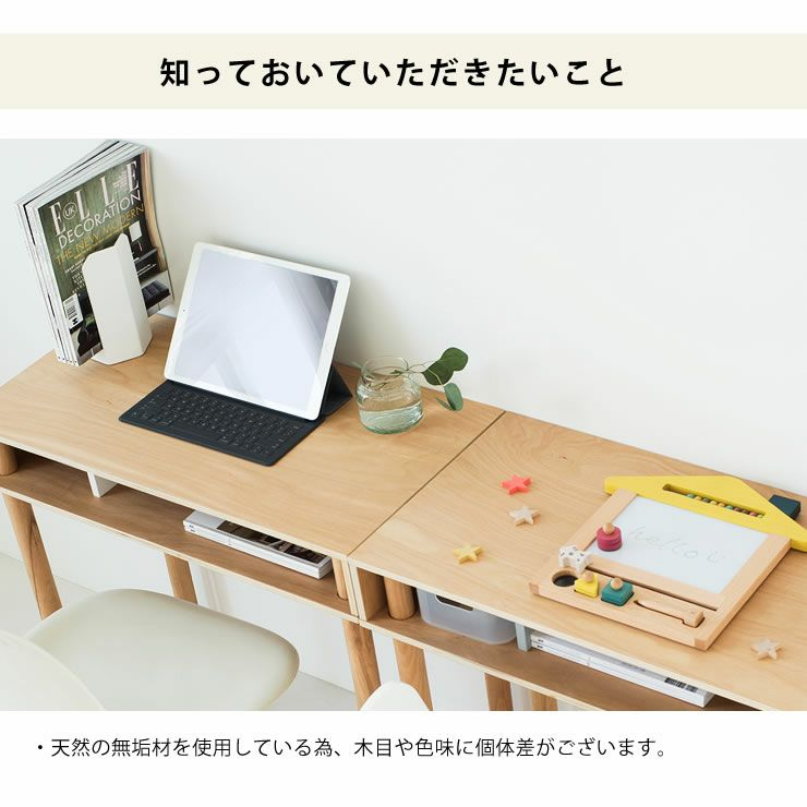 ideaco (イデアコ) コンパクトでスリムなデスクPLYWOOD Series パレット PCH_詳細11