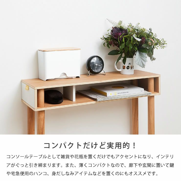 ideaco(イデアコ)コンパクトでスリムなシェルフ_詳細06