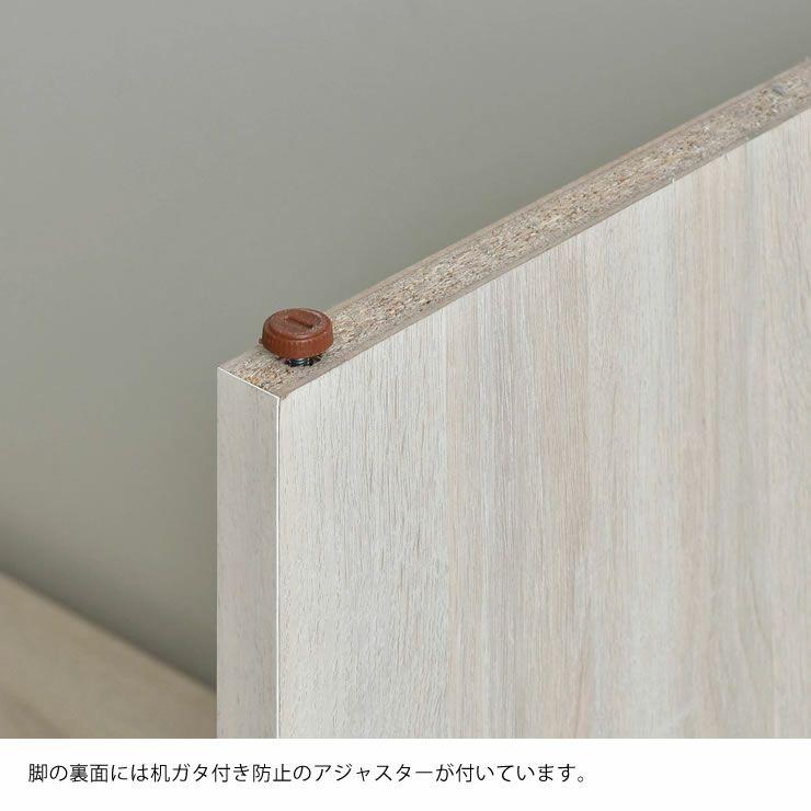シンプルな学習机140cm幅_詳細08