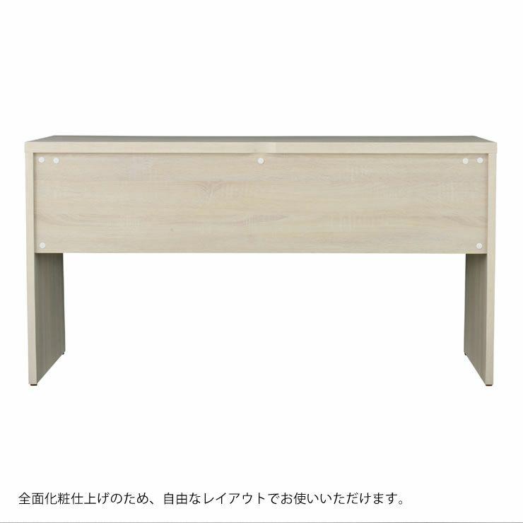 シンプルな学習机140cm幅_詳細09