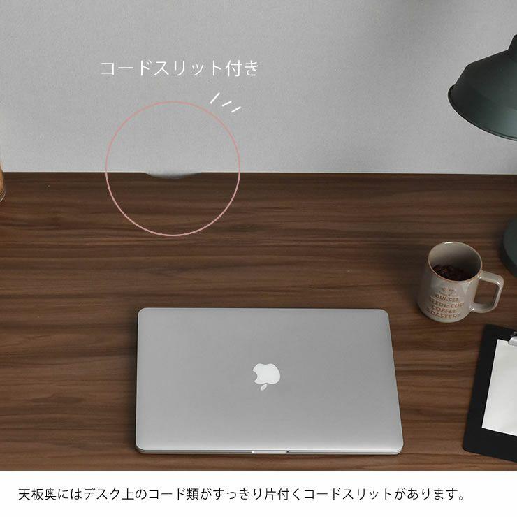 シンプルな学習机140cm幅_詳細10