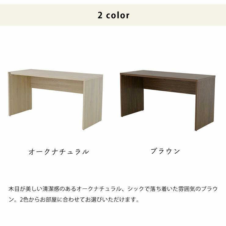 シンプルな学習机140cm幅_詳細11
