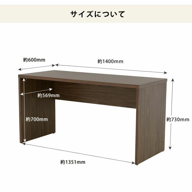 シンプルな学習机140cm幅_詳細12