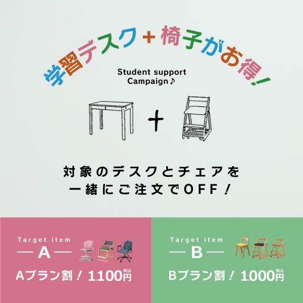 シンプルな学習机140cm幅_詳細18