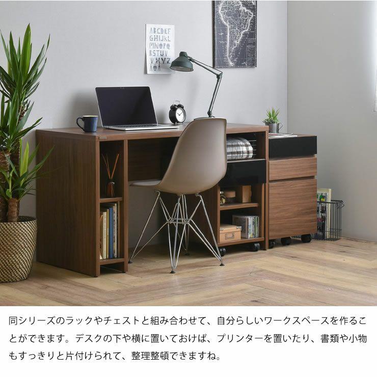シンプルなパソコンデスク120cm幅_詳細05